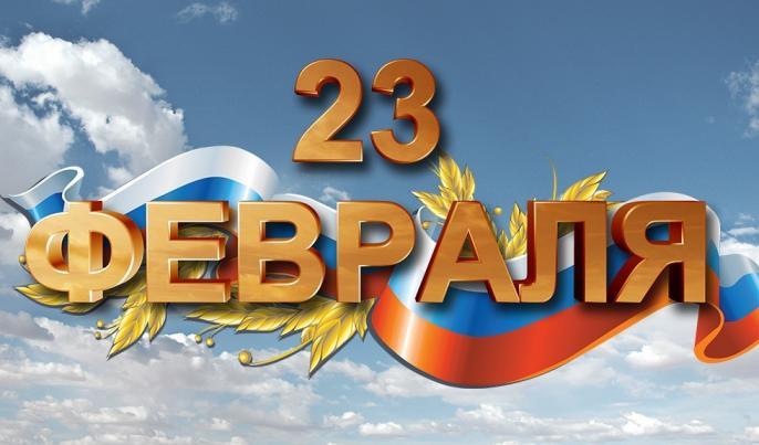 24 ФЕВРАЛЯ МАГАЗИН РАБОТАЕТ