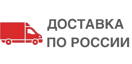 Доставка шугаринга по РФ